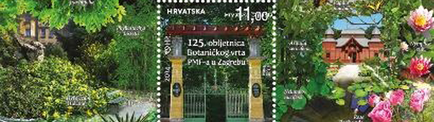 Awarded commemorative postage stamp